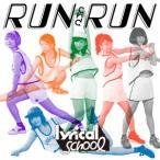 RUN and RUN(初回限定盤) / lyrical school (CD)