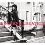 【予約】【CD】NEOGENE CREATION(初回限定盤)(DVD付)/水樹奈々 ミズキ ナナ