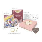 美少女戦士セーラームーンCrystal(1)(初回限定豪華版)(Blu-ray Disc) / セーラームーン (Blu-ray)