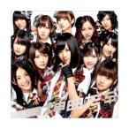 神曲たち(通常盤)(DVD付) / AKB48 (CD)