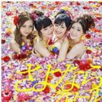さよならクロール(Type-A)(通常盤)(DVD付) / AKB48 (