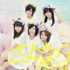 さよならクロール(Type-B)(通常盤)(DVD付) / AKB48 (CD)