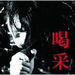 【CD】及川光博15周年記念 ライブベストアルバム 喝采/及川光博 オイカワ ミツヒロ
