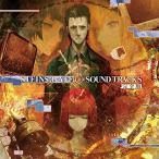 「STEINS;GATE 0 SOUND TRACKS」-完全版- / ゲームミュージック (CD)