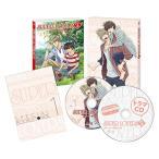 【予約】【DVD】【9%OFF】SUPER LOVERS 2 第1巻 限定版/SUPER LOVERS スーパー ラバーズ