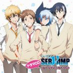 【CD】TVアニメ「SERVAMP-サーヴァンプ-」ドラマCD スクールフェスティバル/