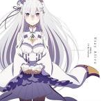 TVアニメ「Re:ゼロから始める異世界生活」後期エンディングテーマ「Stay A.. / 高橋李依(エミリア) (CD)