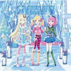 TVアニメ/データカードダス『アイカツスターズ!』挿入歌シリーズ4 フユコレ/AIKATSU☆STARS! アイカツ・スターズ!(CD)