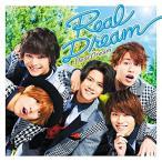 2.5次元アイドル応援プロジェクト『ドリフェス!』「Real Dream」 / DearDream (CD)