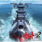 ���˥�ر�����ϥ�ޥ�2202�٥��ꥸ�ʥ롦������ɥȥ�å� vol.1 �� ��ޥ� (CD)