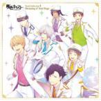 ミュージカル・リズムゲーム『夢色キャスト』Vocal Collection 4〜.. / 逢坂良太(朝日奈響也)/花江夏.. (CD)