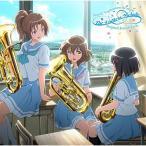 『劇場版 響け!ユーフォニアム〜誓いのフィナーレ〜』オリジナルサウンドトラック /  (CD) (発売後取り寄せ)