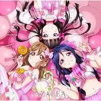 【CD】『ラブライブ!サンシャイン!!』ユニットCDシリーズ第2弾(2)「GALAXY HidE and SeeK」/AZALEA アゼリア