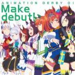 TVアニメ『ウマ娘 プリティーダービー』OP主題歌 ANIMATION DERBY 01 Make debut! / ス... (CD) (予約要確認)