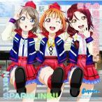 �إ�֥饤��!���㥤��!!The School Idol Movie Ove.. �� Aqours (CD) (ȯ������)