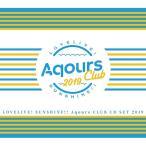 еще╓ещеде╓!е╡еєе╖еуедеє!! Aqours CLUB CD SET 2019(┤№.. б┐ Aqours (CD) (═╜╠є)