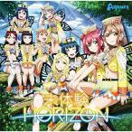Aqours 4th Single 未体験HORIZON  BD付
