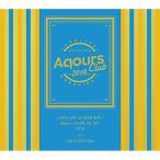 ラブライブ!サンシャイン!! Aqours CLUB CD SET 2018 G.. / Aqours (CD)
