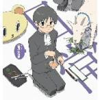 TVアニメ 日常のキャラクターソング その7 笹原幸治郎 / 川原慶久(笹原幸治郎) (CD)
