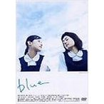 blue / 市川実日子 (DVD)