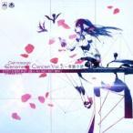 【CD】Ciel nosurge Genometric Concert Vol.3〜帝賜の詩〜(DVD付)/ゲームミュージック ゲームミユージツク