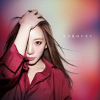 【CD】まだ見ぬセカイ(DVD付)/Zawachin(ざわちん) ザワチン
