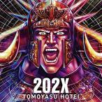 202X(バーチャル3Dフィギュア(ピック型ARマーカー3枚セット)) / 布袋寅泰 (CD)