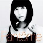 【CD】Fantome/宇多田ヒカル ウタダ ヒカル