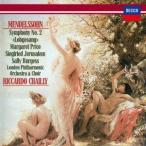 【CD】メンデルスゾーン:交響曲第2番「讃歌」/シャイー シヤイー