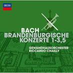 J.S.バッハ:ブランデンブルク協奏曲 第1番-第3番・第5番 / シャイー (CD)