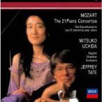 【CD】モーツァルト:ピアノ協奏曲集/内田光子 ウチダ ミツコ