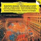 【CD】アルビノーニのアダージョ/パッヘルベルのカノン 他/カラヤン カラヤン