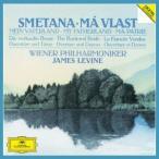 【CD】スメタナ:交響詩「わが祖国」全曲、他/レヴァイン レバイン