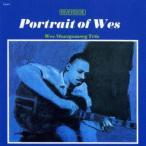 ポートレイト・オブ・ウェス+4 / ウェス・モンゴメリー (CD)