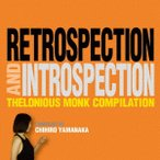 ��CD��Retrospection and Introspection  Compiled by �������/����˥�������� ����˥��������
