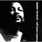 アフリカン・ピアノ / ダラー・ブランド (CD)