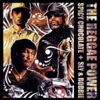 【CD】THE REGGAE POWER/SPICY CHOCOLATE and SLY&ROBBIE スパイシー・チヨコレート・アンド・ス