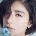 渋谷純愛物語2(通常盤) / SPICY CHOCOLATE (CD)
