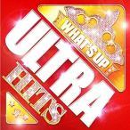 【CD】ワッツ・アップ!-ウルトラ・ヒッツ/オムニバス オムニバス