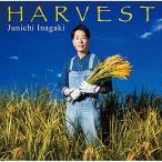 HARVEST / 稲垣潤一 (CD)