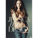 【DVD】【9%OFF】JESSICA BODY DESIGN/道端ジェシカ ミチバタ ジエシカ