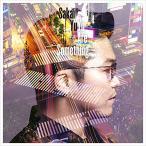 Yu Are Something(通常盤) / さかいゆう (CD)
