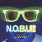 【CD】ナガレボシ/N.O.B.U!!! ノブ(NOBU)