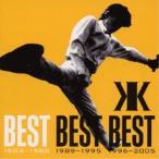 【CD】BEST BEST BEST 1984-1988/吉川晃司 キツカワ コウジ
