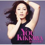 Best of YOU! / 吉川友 (CD)