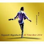 【CD】Tsuyoshi Nagabuchi All Time Best 2014 傷つき打ちのめされても、長渕剛。/長渕剛 ナガブチ ツヨシ