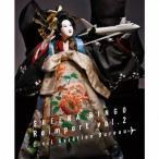 【予約】【CD】逆輸入〜航空局〜(通常盤)/椎名林檎 シイナ リンゴ
