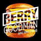 SING SING SING 6(通常盤) / ベリーグッドマン (CD) (予約要確認)