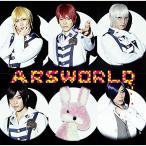 【CD】ARSWORLD(初回限定盤A)(DVD付)/アルスマグナ アルスマグナ