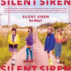 Go Way!(通常盤[シンカリオン盤]) / SILENT SIREN (CD)